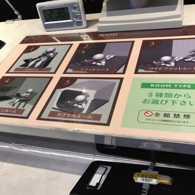 f:id:keiba-jyoshi:20170619120151j:plain