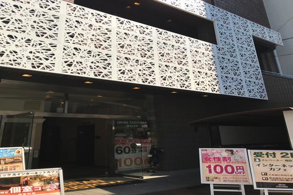f:id:keiba-jyoshi:20170619122723j:plain