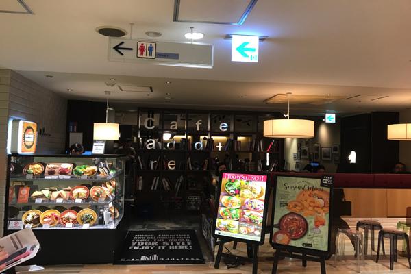 f:id:keiba-jyoshi:20170621220612j:plain