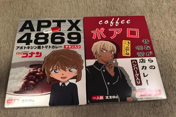 f:id:keiba-jyoshi:20170624144458j:plain