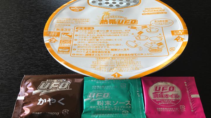 f:id:keiba-jyoshi:20170707152024j:plain