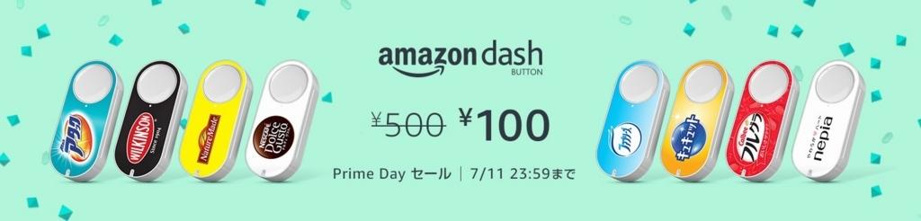 f:id:keiba-jyoshi:20170711161601j:plain