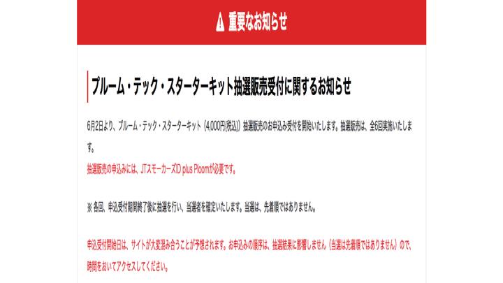 f:id:keiba-jyoshi:20170713163227j:plain