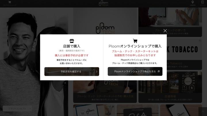 f:id:keiba-jyoshi:20170713181613j:plain