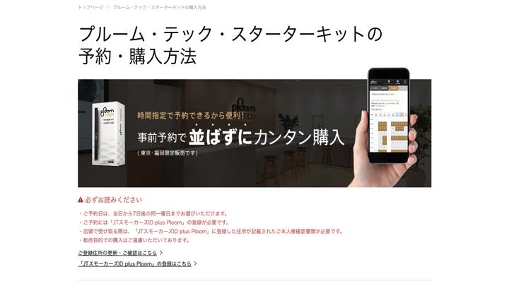 f:id:keiba-jyoshi:20170713231309j:plain