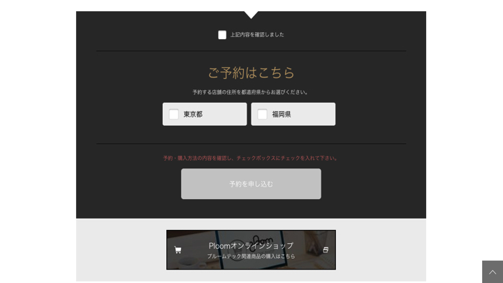 f:id:keiba-jyoshi:20170713231324j:plain