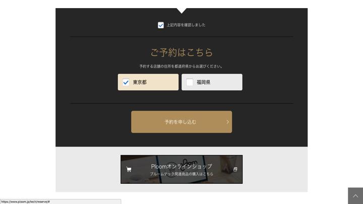 f:id:keiba-jyoshi:20170713231337j:plain