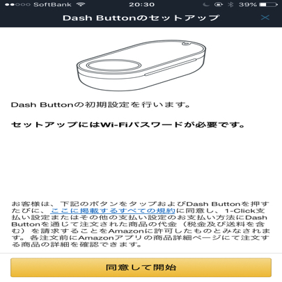 f:id:keiba-jyoshi:20170714235846j:plain