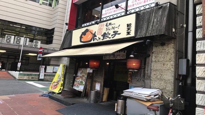 f:id:keiba-jyoshi:20170716143545j:plain