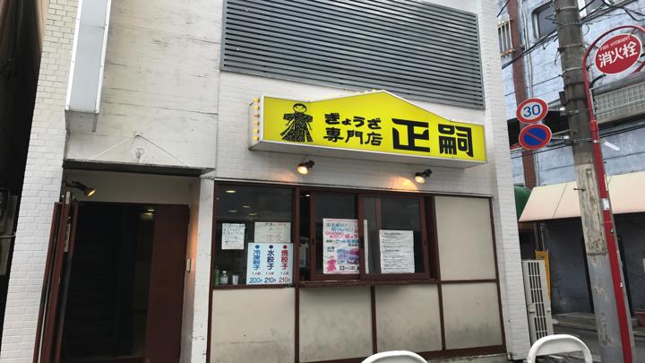 f:id:keiba-jyoshi:20170716153207j:plain