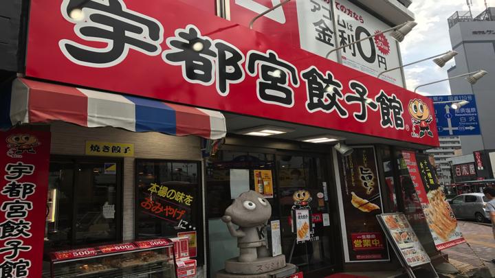 f:id:keiba-jyoshi:20170716153353j:plain