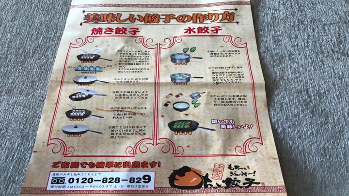 f:id:keiba-jyoshi:20170716154651j:plain