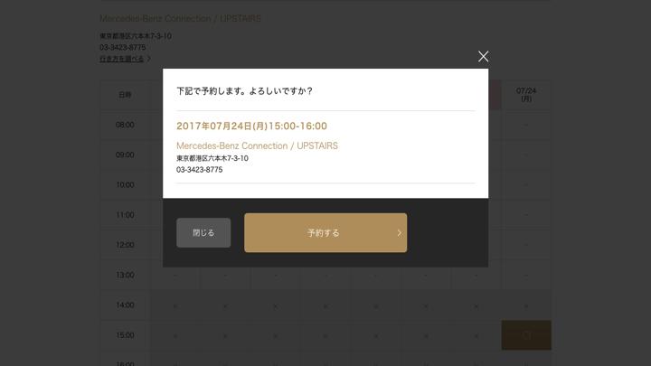 f:id:keiba-jyoshi:20170717084727j:plain