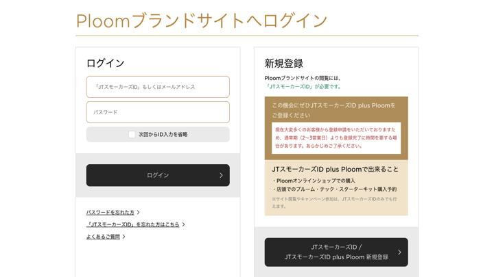 f:id:keiba-jyoshi:20170717090652j:plain