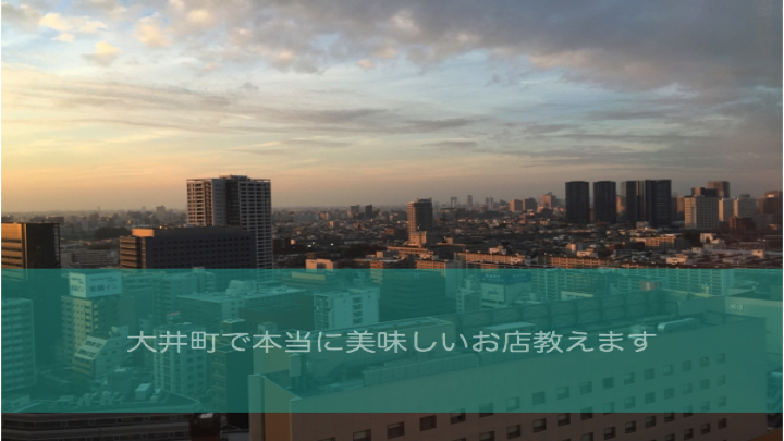 f:id:keiba-jyoshi:20170727112722j:plain
