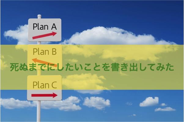 f:id:keiba-jyoshi:20170728085407j:plain