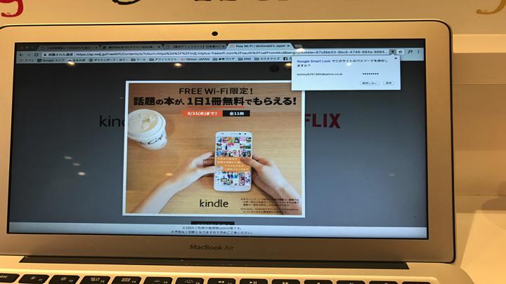 f:id:keiba-jyoshi:20170728165655j:plain