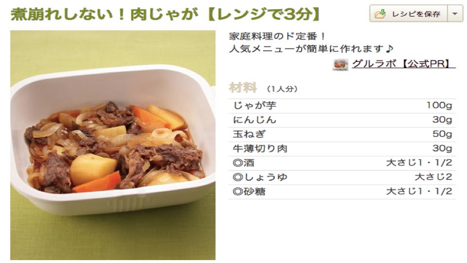 f:id:keiba-jyoshi:20170730153836j:plain