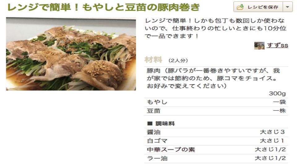 f:id:keiba-jyoshi:20170730160216j:plain