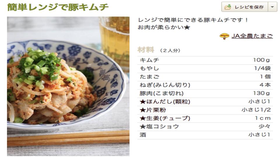 f:id:keiba-jyoshi:20170730170046j:plain