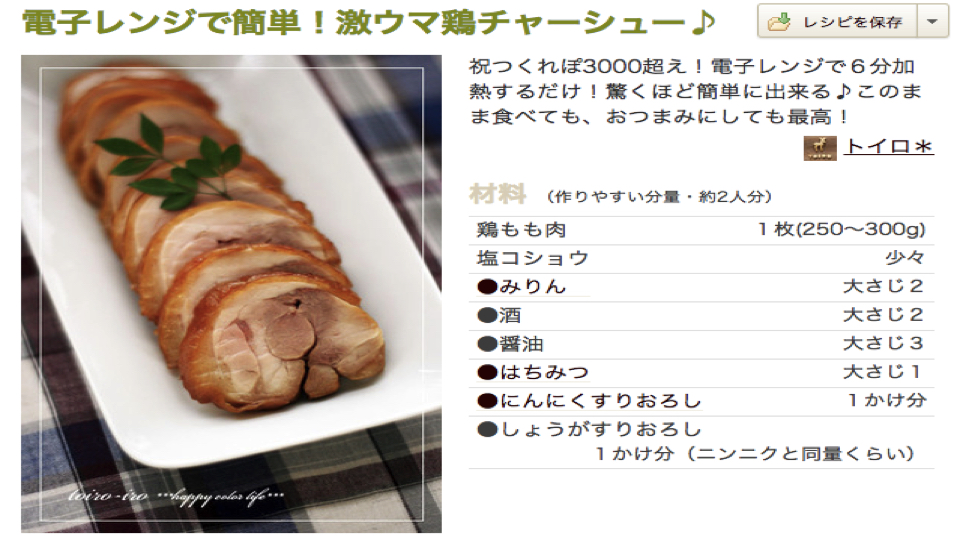 f:id:keiba-jyoshi:20170730170953j:plain