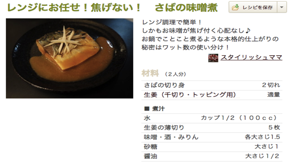 f:id:keiba-jyoshi:20170730171450j:plain