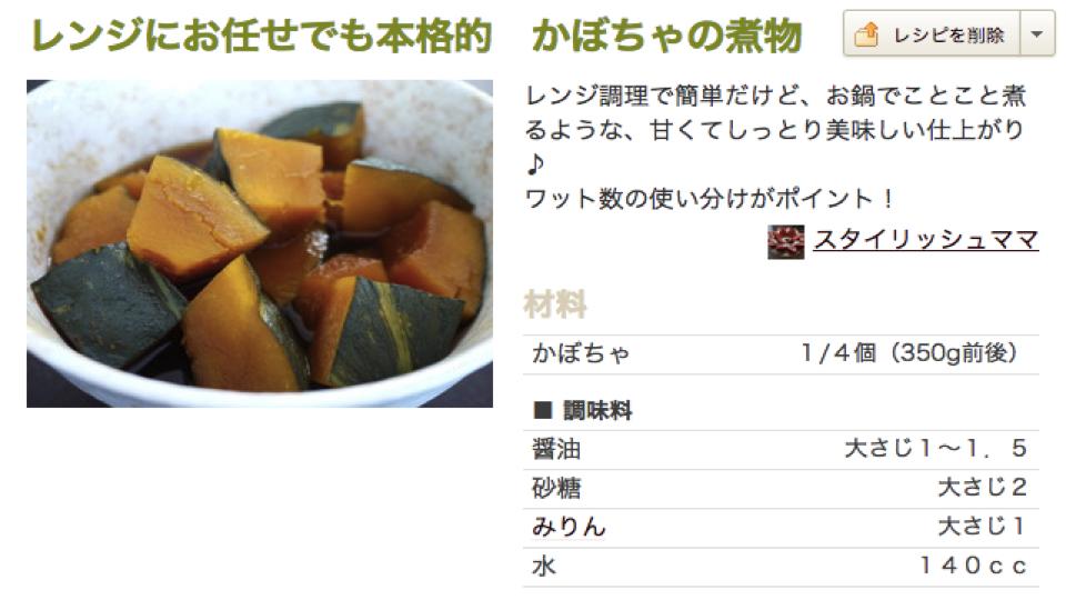 f:id:keiba-jyoshi:20170730174606j:plain