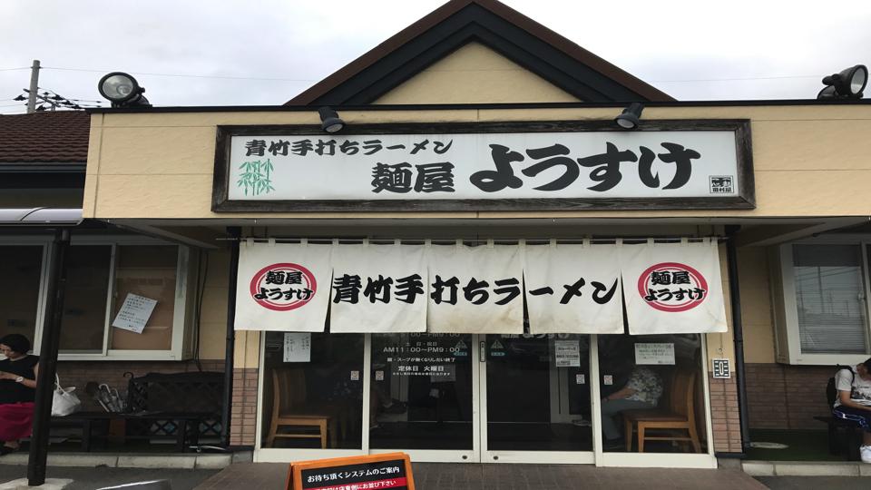 f:id:keiba-jyoshi:20170804221034j:plain