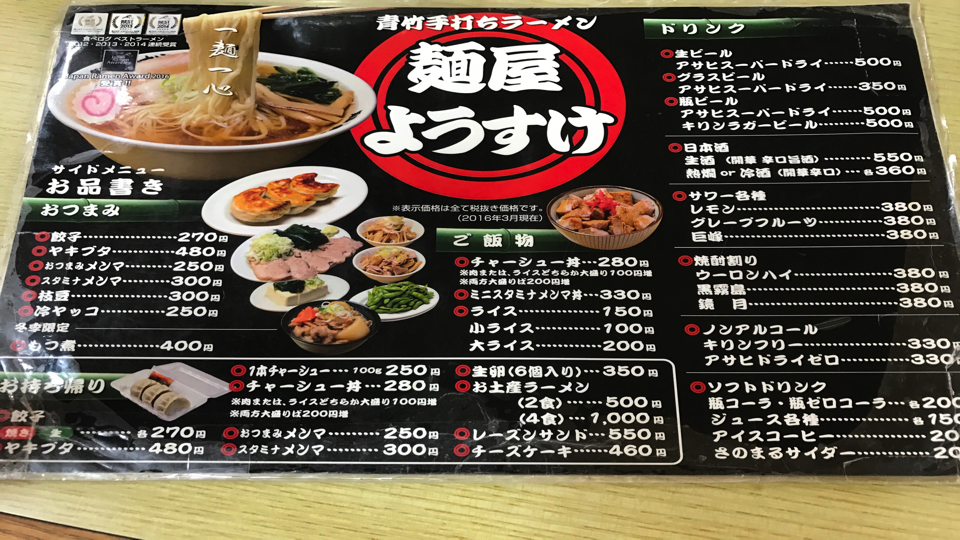 f:id:keiba-jyoshi:20170804221920j:plain