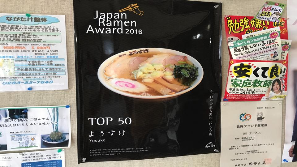 f:id:keiba-jyoshi:20170805055715j:plain