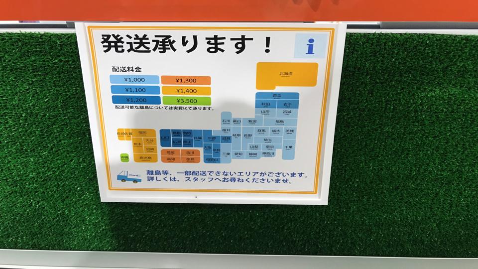 f:id:keiba-jyoshi:20170810174355j:plain