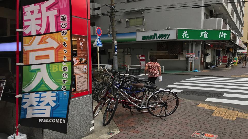 f:id:keiba-jyoshi:20171012141403j:plain