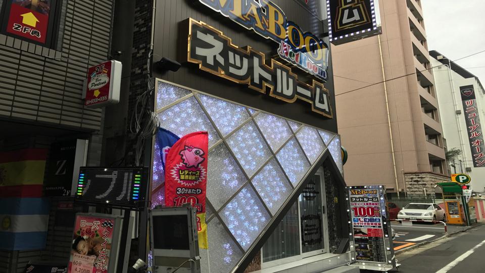 f:id:keiba-jyoshi:20171012141455j:plain