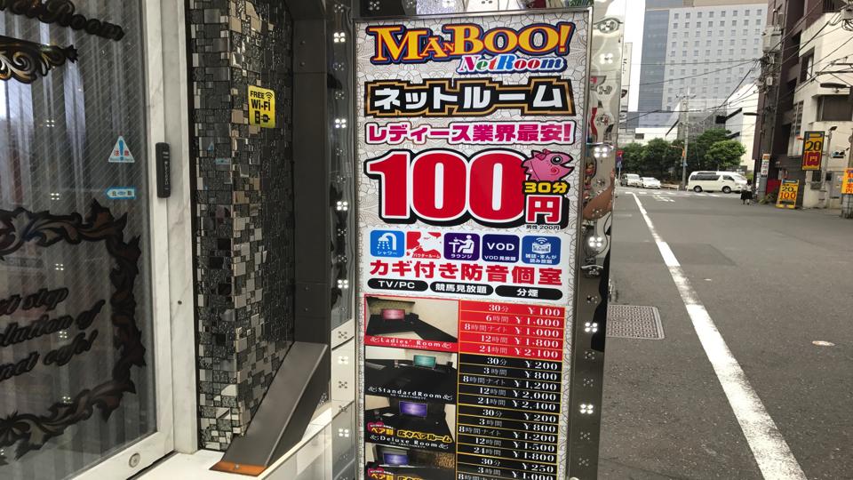 f:id:keiba-jyoshi:20171012141542j:plain