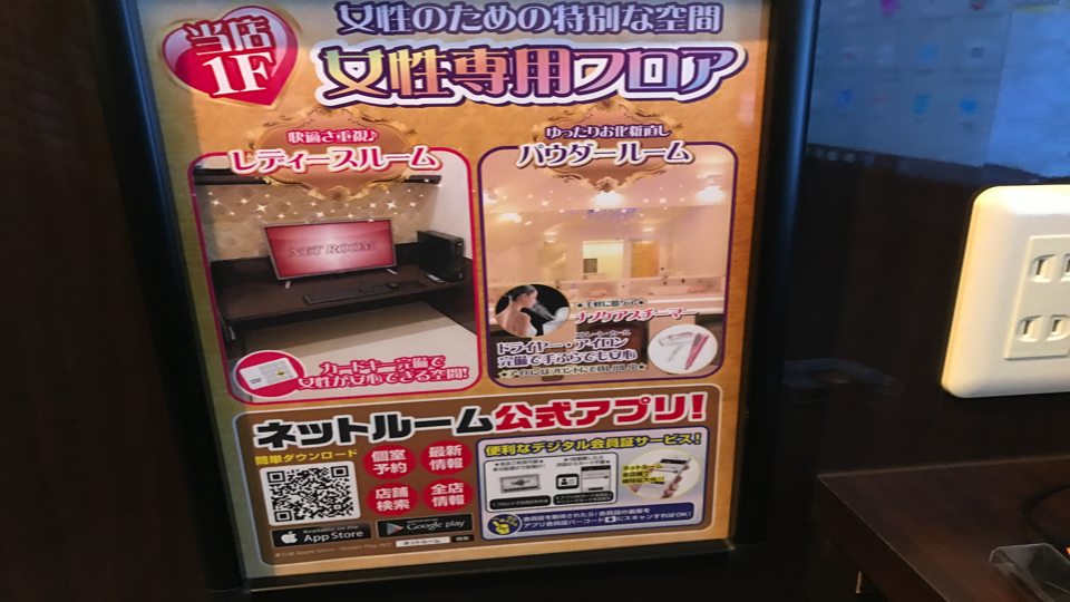 f:id:keiba-jyoshi:20171012142536j:plain