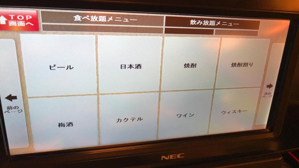 f:id:keiba-jyoshi:20171108235404j:plain