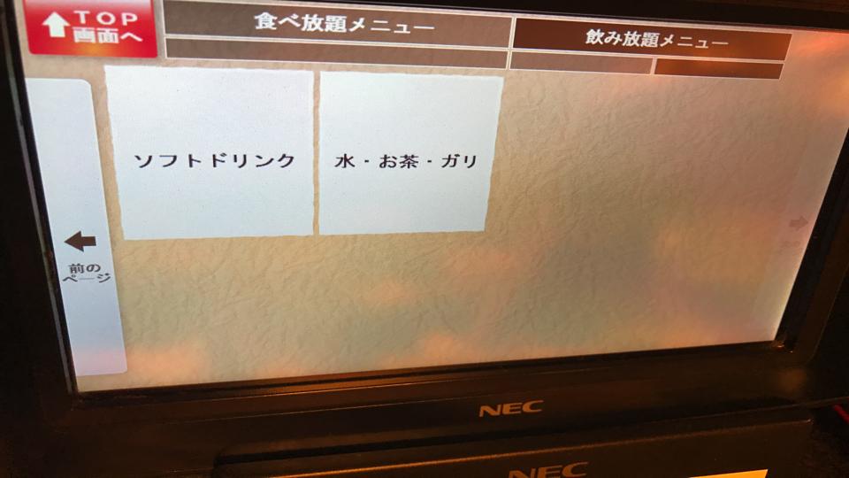f:id:keiba-jyoshi:20171108235500j:plain