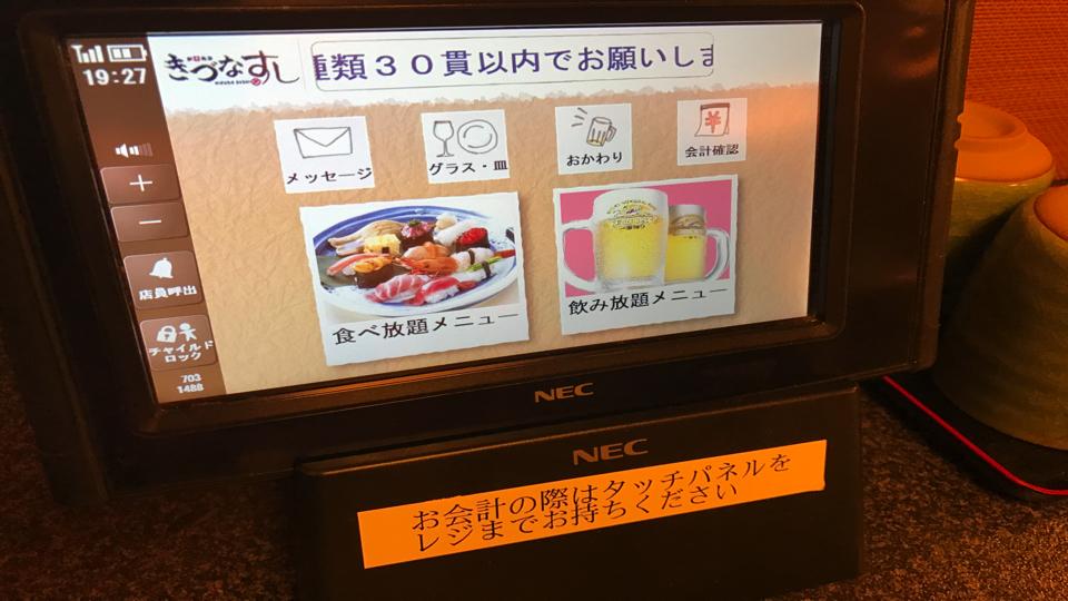 f:id:keiba-jyoshi:20171109000048j:plain