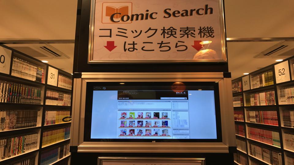 f:id:keiba-jyoshi:20171117002949j:plain