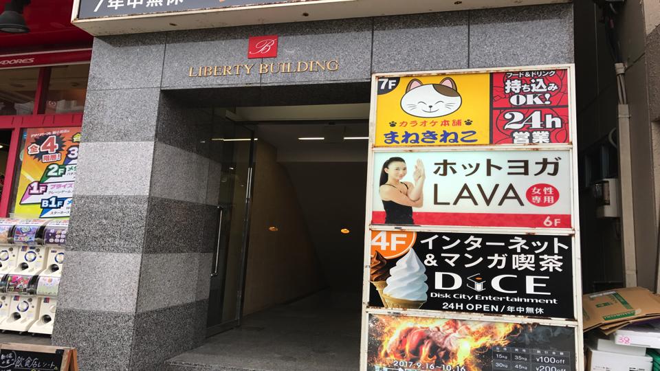 f:id:keiba-jyoshi:20171117003725j:plain