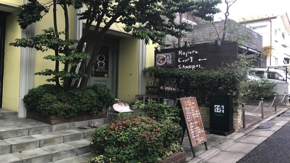 f:id:keiba-jyoshi:20171207164853j:plain