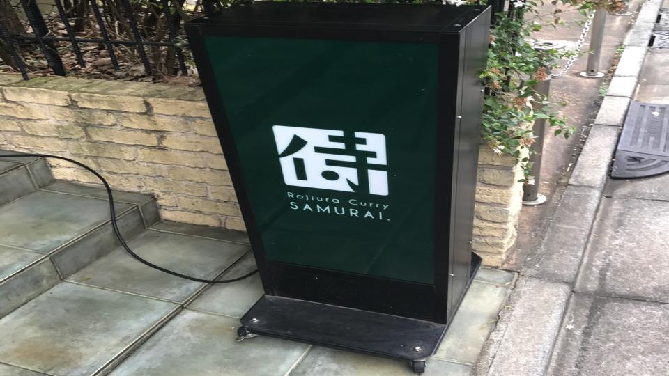 f:id:keiba-jyoshi:20171207165103j:plain