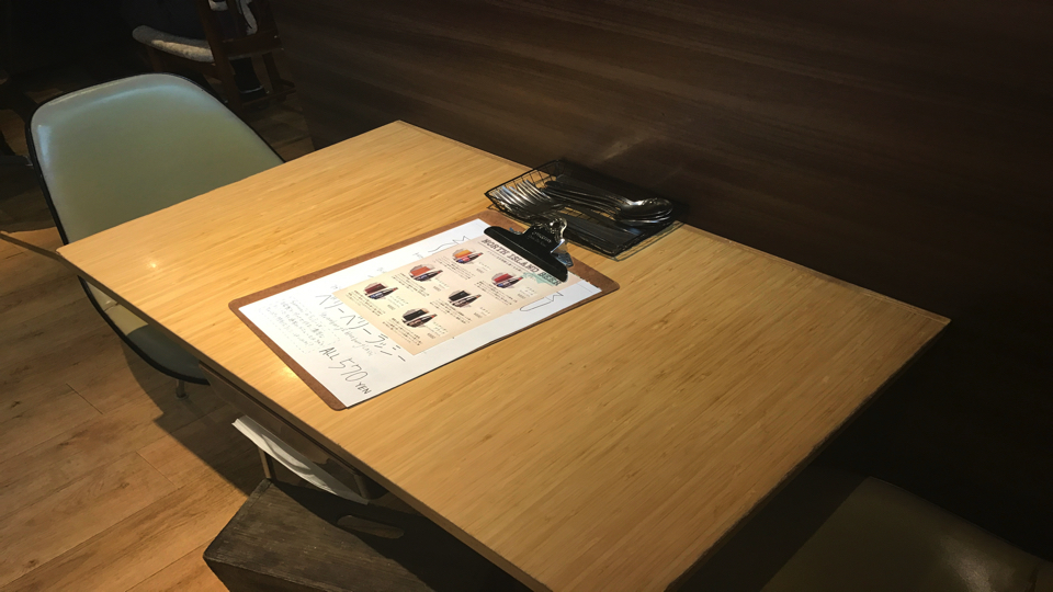 f:id:keiba-jyoshi:20171207165748j:plain