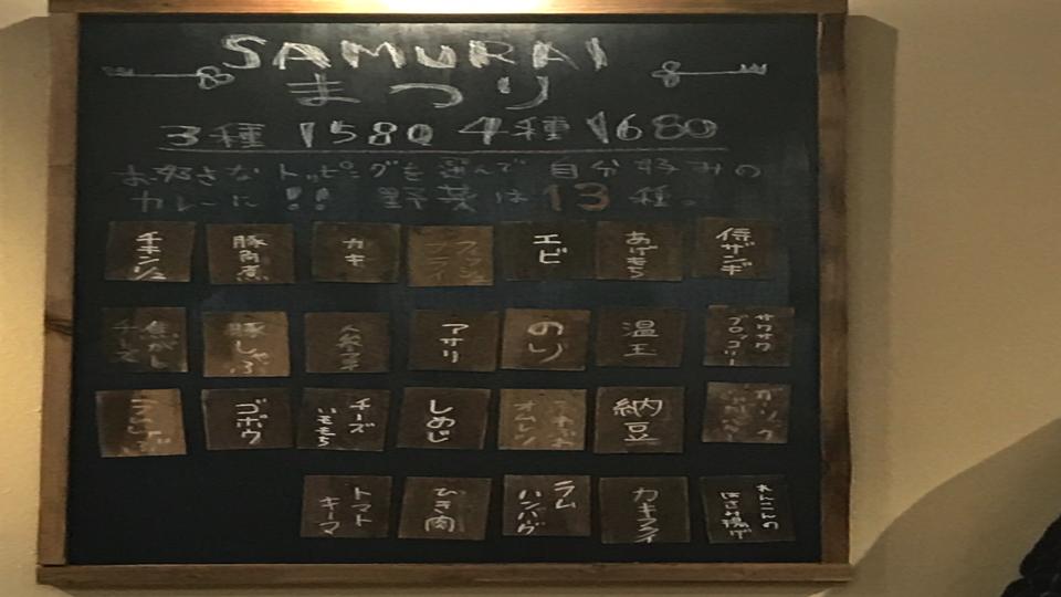 f:id:keiba-jyoshi:20171207170145j:plain