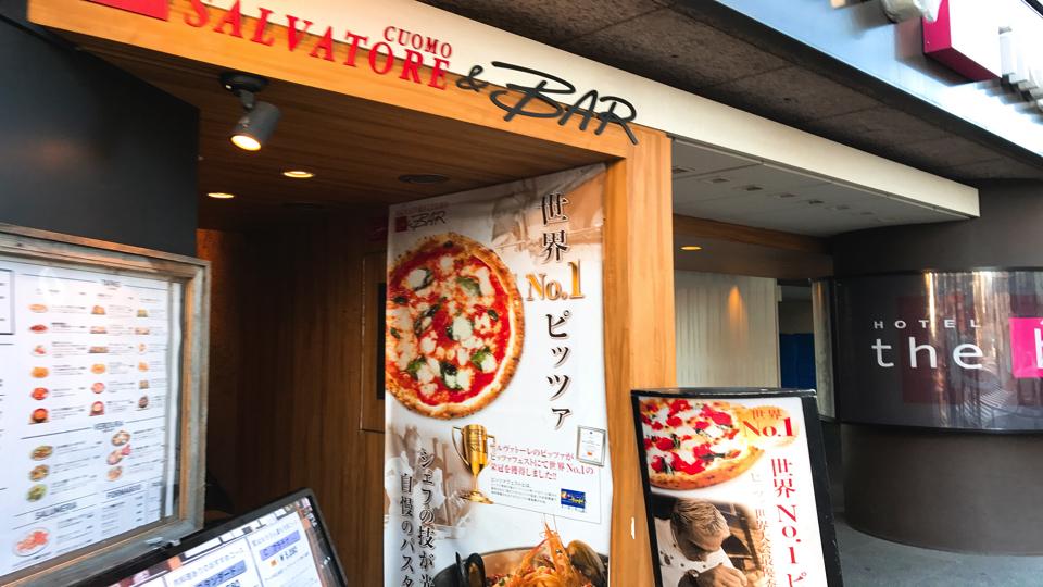 f:id:keiba-jyoshi:20171210120504j:plain
