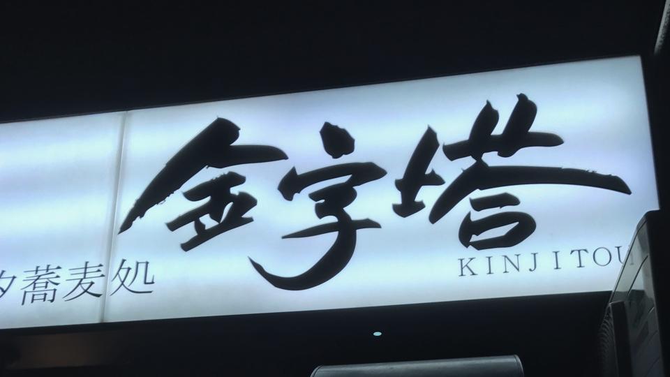 f:id:keiba-jyoshi:20171214140846j:plain