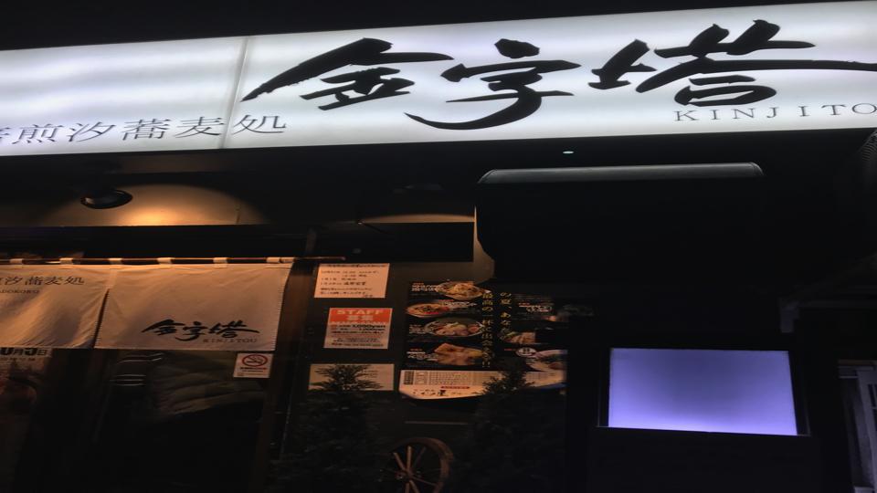 f:id:keiba-jyoshi:20171214140907j:plain