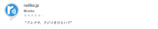 f:id:keiba-jyoshi:20171219120406j:plain