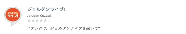 f:id:keiba-jyoshi:20171219120433j:plain
