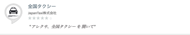 f:id:keiba-jyoshi:20171219120520j:plain
